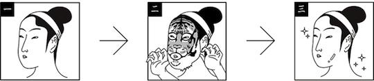 animal face pack beauty mask ueno zoo charity japan tiger panda