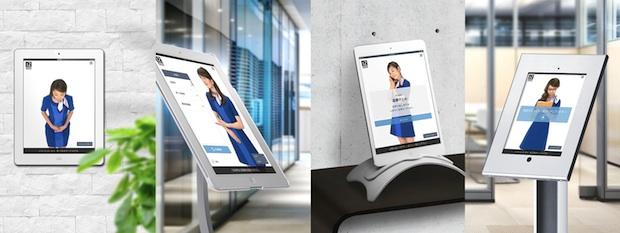 bijin uketsuke beautiful japan virtual receptionist ipad app