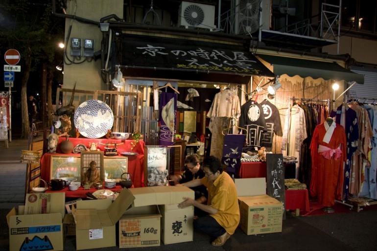 furugiya kimono shop tokyo