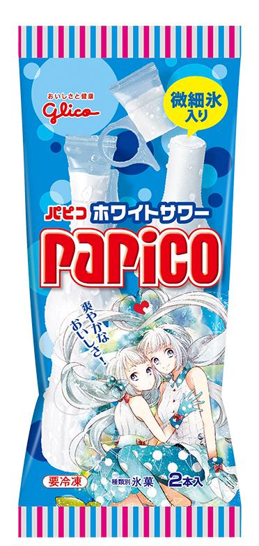 glico papico white sour ice cream contest otaku moe girl pixiv
