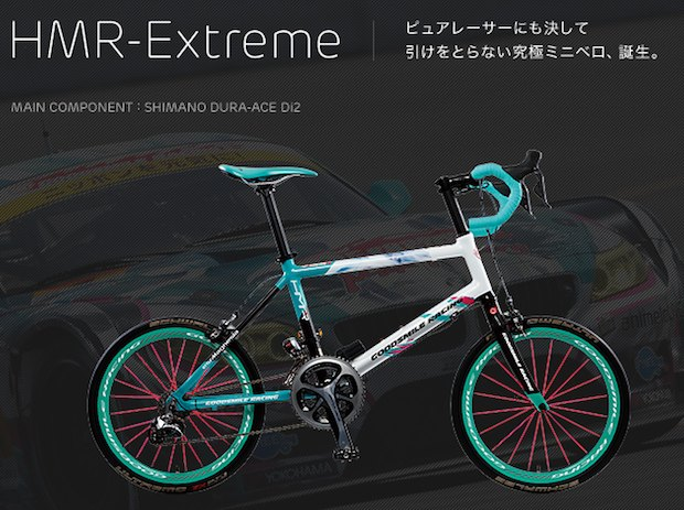 goodsmile racing gsr hatsune miku gt race bike hrm x
