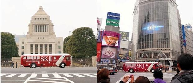 shiseido sk-ii pitera-rium dock beauty counselor bus magic ring bihada skin analysis haruka ayase campaign