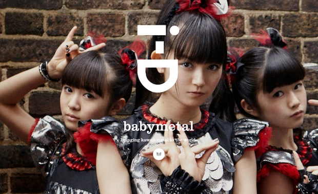 baby metal kawaii idol band japanese i-d magazine world tour