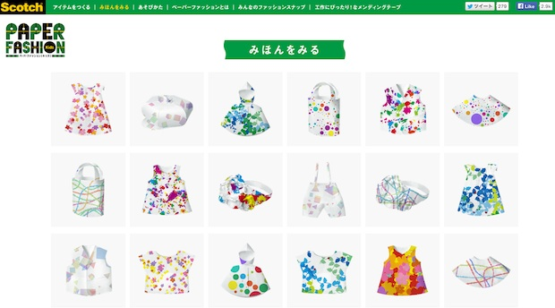 scotch kousaku 3m kids make design clothes fashion items voice shouting