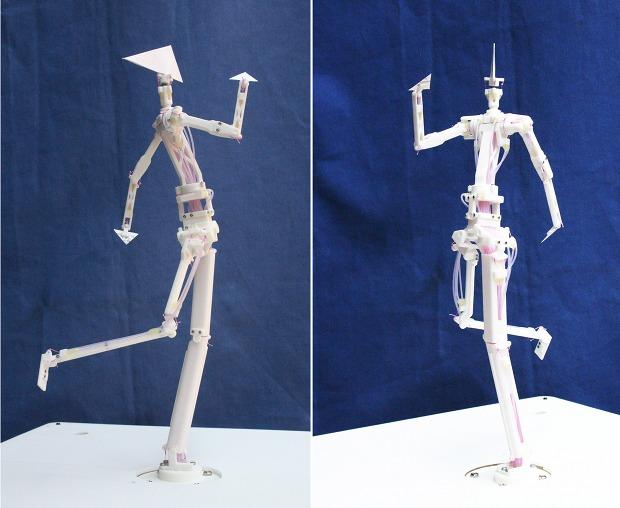 speecys motion figure system mf201 robot japanese mini