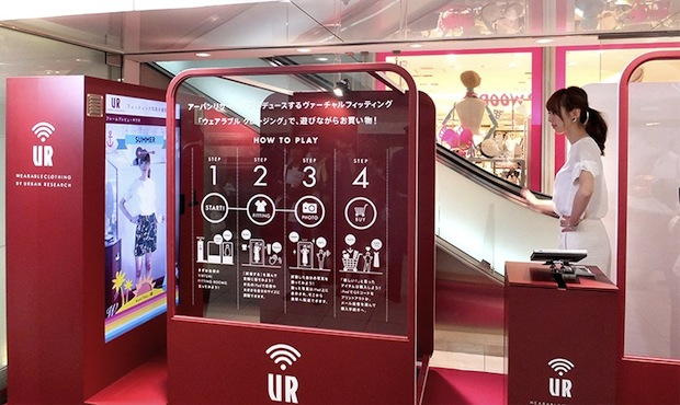 Vending Machines Japan Trends Latest Lifestyle Culture
