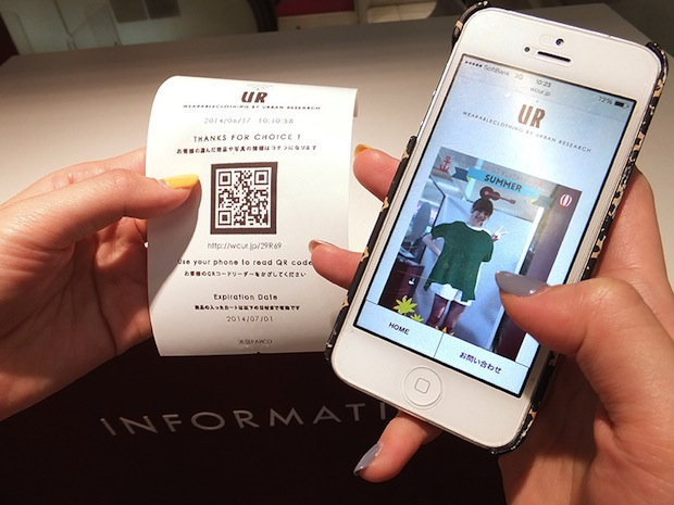 wearable clothing by urban research virtual digital dressing fitting room parco ikebukuro fashion retail