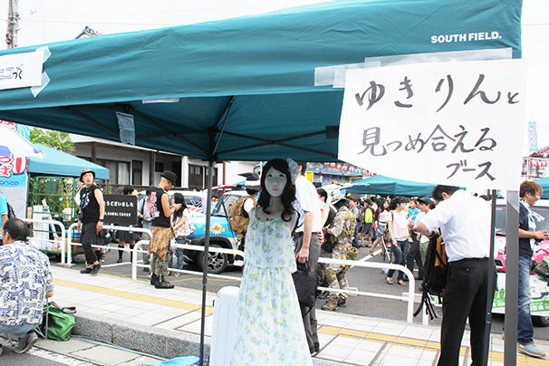 yukirin robot android akb48 yuki kashiwagi niconico chokaigi