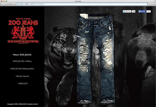zoo jeans made by animals design scratch bite tiger bear lion charity
