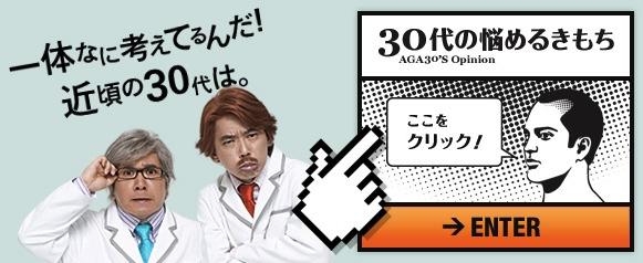 bakusho mondai japan comedians baldness aga news