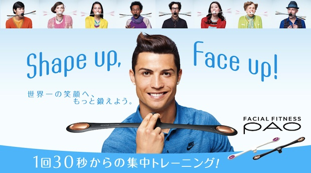 facial fitness pao mtg japan ronaldo strange beauty tool