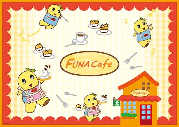 funa cafe funassyi shibuya parco mascot tokyo