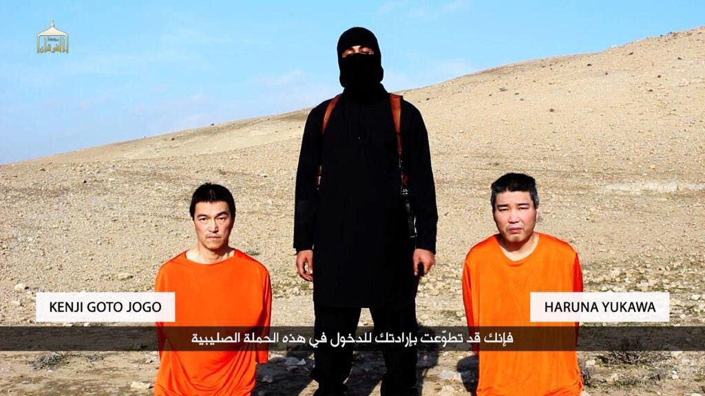 is terrorist capture japanese kenji goto haruna yukawa execute ransom