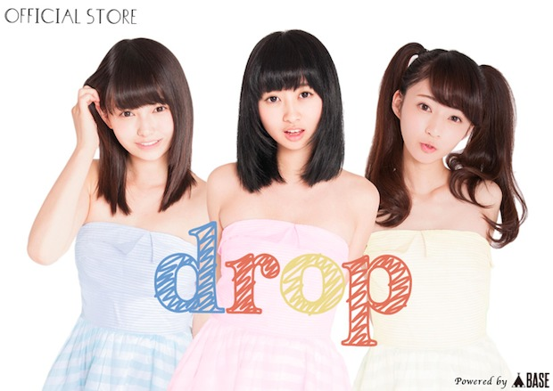 japan pigtail idol group drop twin tail otaku music