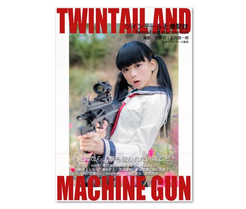 japan pigtail idol group drop twin tail otaku music