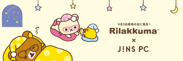 jins rilakkuma pc glasses j!ns