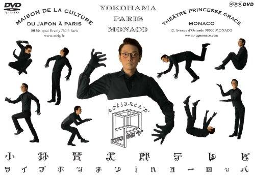 kentaro kobayashi spiral exhibition design art