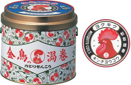 kincho uzumaki katori senko mosquito coil repellent incense japan
