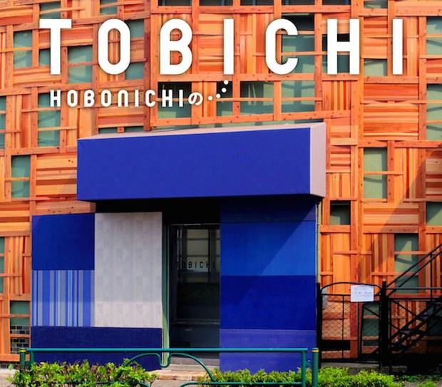 tobichi hobonichi store shop gallery minami aoyama tokyo