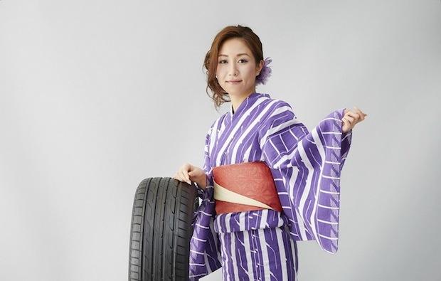 toyo tire tread mark yukata fashion japanese kimono summer wear