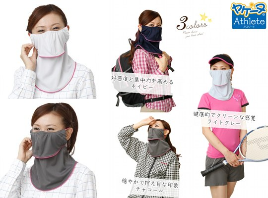 uv cut athlete mask anti sunburn clothes japan