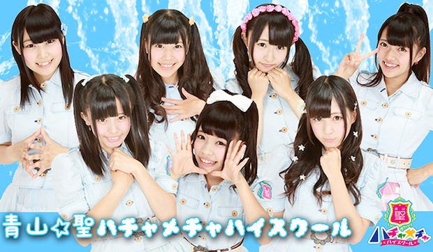 Aoyama Saint Hachamecha High School japanese idol group sued lawsuit relationship with fan