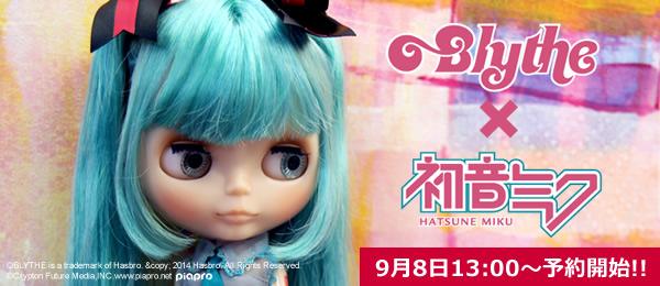 hatsune miku blythe doll meets eclectic super idol limited edition japanese vocaloid otaku