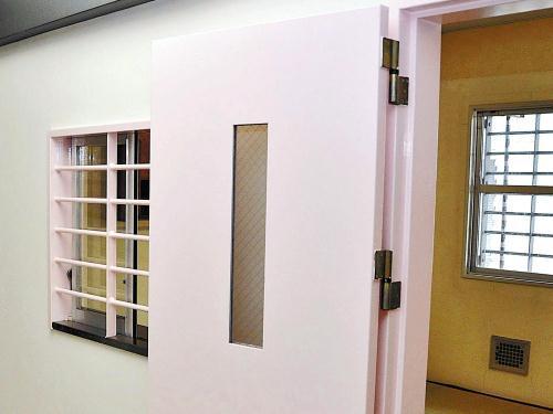 japan prison conditions pink walls paint female inmates saijo matsuyama jail facilities