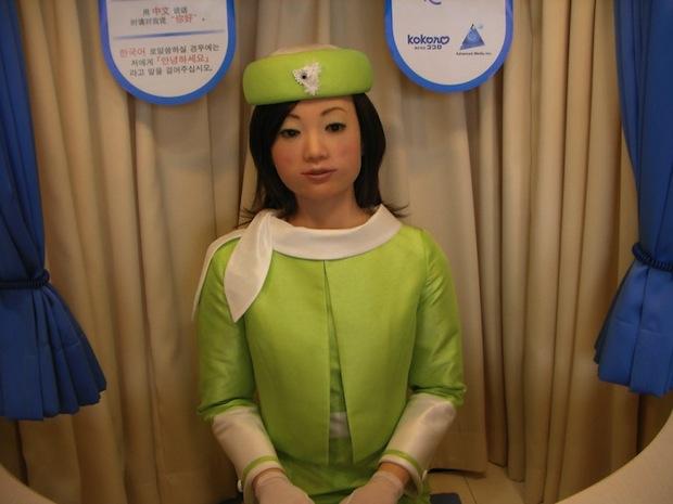 japan robot week tokyo