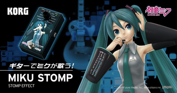 korg hatsune miku stomp effects unit evocaloid idol japanese music