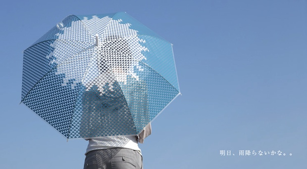 nippon ichi fujisan mt fuji umbrella snow triangles
