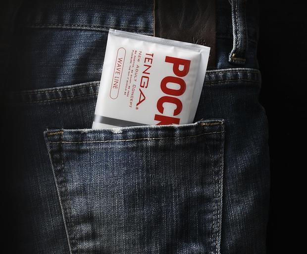 tenga pocket sex toy masturbation aid japan designer