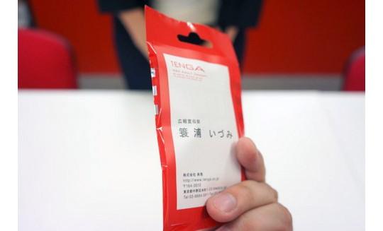 tenga pocket business card marketing designer sex toy employees meishi japan