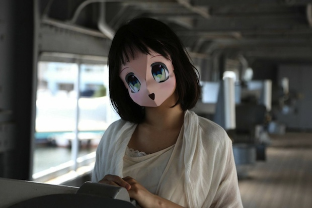 2.5d mask anime face cosplay japanese tumblr wear