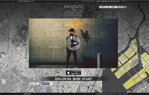 en route the snap up crowdsourced fashion show tokyo streets vogue fashion night out 2014 campaign united arrows
