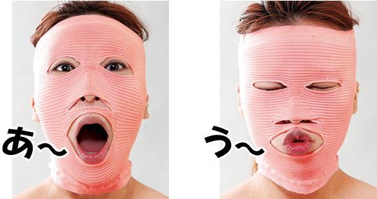 facewaver face stretcher mask wacky japanese beauty product