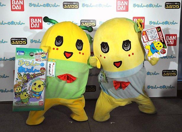 funnassyi funagoro brother pear mascot chiba funabashi caterpillar tail