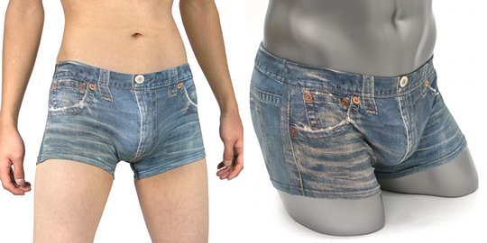 jean pants underwear japanese never nude cosplay costume