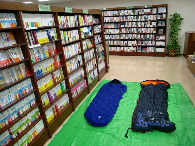 junkudo stay overnight sleeping service accommodation tokyo book store bookshop japan tour