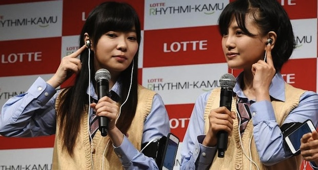 rino sashihara hkt48 lotte rhythmi-kamu chewing track count earphones