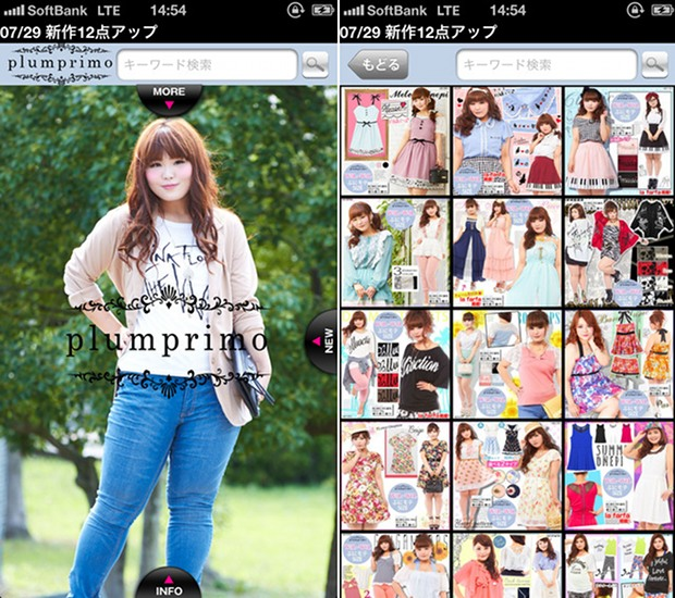 plusprimo yumetenbo app fashion japanese women larger size plus chubby pocchari
