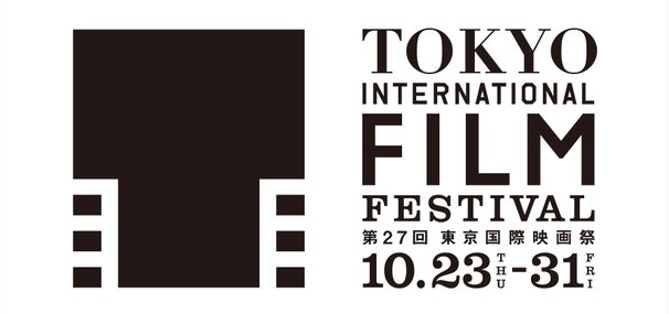 tokyo international film festival criticism copy advert slogan