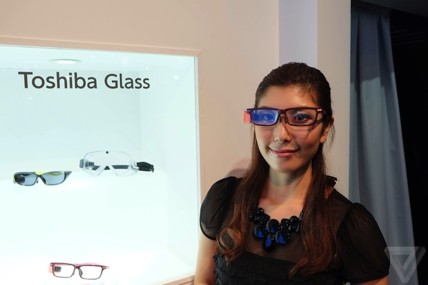 toshiba glasses ceatec 2014