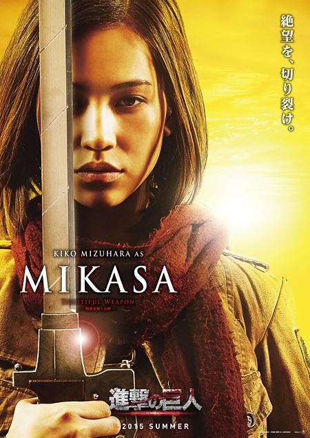 attack on titan shingeki no kyojin film movie live-action poster