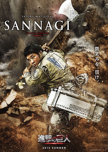 attack on titan shingeki no kyojin film movie live-action poster