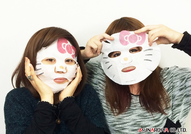 hello kitty narikiri face pack beauty mask