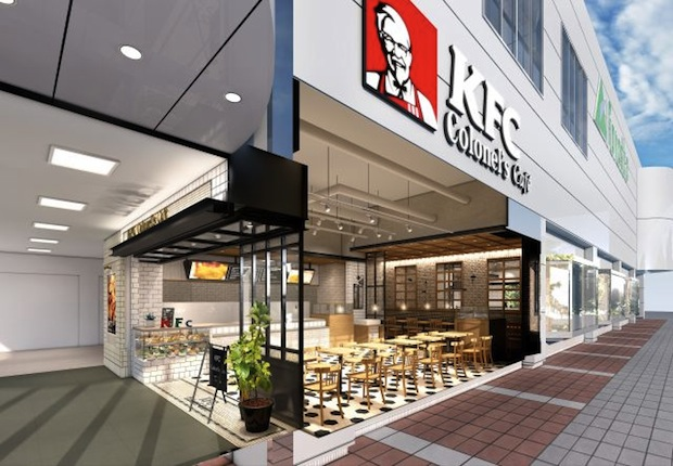 kfc colonels cafe coffee shop japan kobe