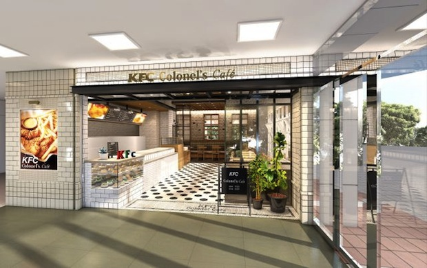 kfc colonels cafe coffee shop japan kobe