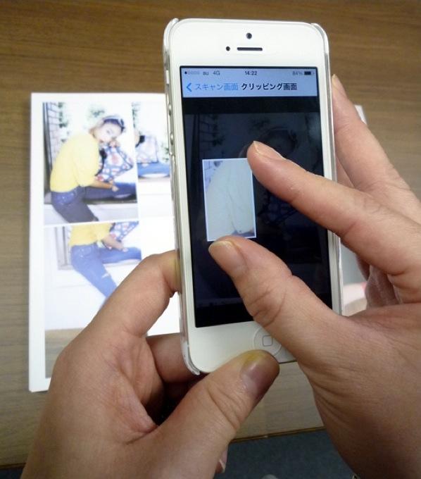 nec fashion tv gaziru-f mobile ecommerce image recognition shopping tech photograph smartphone tablet