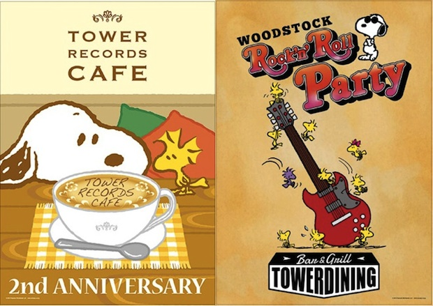 tower records shibuya snoopy woodstock ebisu cafe tokyo peanuts